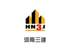 发泡水泥板施工工艺_河南三建|合作伙伴|公司介绍|洛阳安太建筑保温材料有限公司