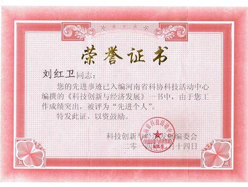 发泡水泥板施工工艺_资质荣誉|洛阳安太建筑保温材料有限公司